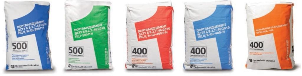 цемент харьков